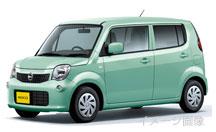 大田区矢口での車の鍵トラブル