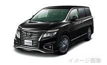 大田区羽田空港での車の鍵トラブル