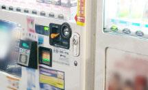 大田区蒲田本町での家・建物の鍵トラブル